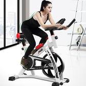 動感單車自行車家用健身車女性室內機器帶音樂健身房器材-享家生活館 YTL
