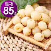 森之果物嚴選糯香蓮子x12包(平均102元1包)-生活工場