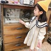 女童裝春裝2021新款洋氣小童寶寶兒童公主裙仙氣洋裝子夏裝春秋 米娜小鋪