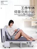 折疊床單人床簡易四折便攜木板辦公室午休床家用成人午睡床行軍床 潮流衣舍