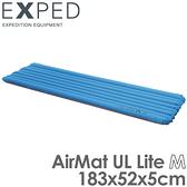 【Exped 瑞士 AirMat UL Lite M 睡墊《藍色》】69588/登山露營/充氣睡墊/單車環島/露營/自助旅行