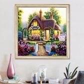 歐式滿鑚鑚石畫新款十字繡客廳貼鑚5d磚石秀餐廳風景小畫臥室