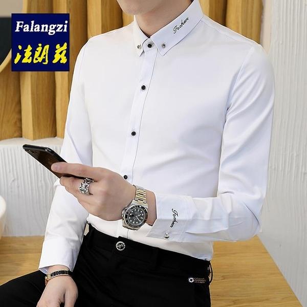 白襯衫男長袖修身免燙黑色襯衣韓版潮流商務休閒帥氣秋季男士寸衫 名購新品