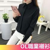 2019新款黑色襯衫女長袖百搭寬鬆職業ol簡約學生襯身氣質打底上身
