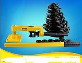 液壓工具SWG-25彎管器手動 彎管機彎管工具 鐵管銅管鋼管彎曲U型 MKS 卡洛琳