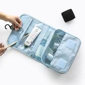 618好康鉅惠 洗漱包旅行化妝包旅游便攜防水洗漱袋收納袋