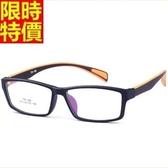 眼鏡架-超輕柔韌酷炫撞色男女鏡框6色67ac5【巴黎精品】
