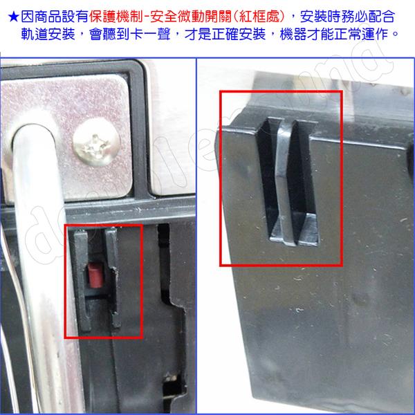 歌林5.0L油炸鍋 KNJ-KY501F