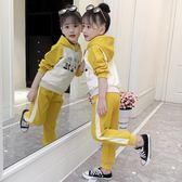 黑五好物節 女童秋裝套裝2018新款小女孩韓版時尚潮衣兒童春秋洋氣運動兩件套【名谷小屋】