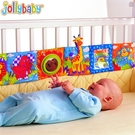 Jollybaby嬰兒床床圍 手推車雙面彩色動物世界布書-JoyBaby