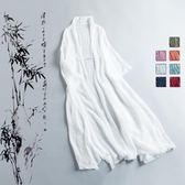 快速出貨-復古中國風棉麻紗無扣開衫女秋中長款披風七分袖防曬衣披肩薄外套 萬聖節