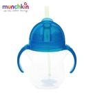 munchkin滿趣健-貼心鎖滑蓋360度吸管杯-替換上蓋(顏色隨機出貨)
