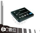 【EC數位】BenQ 相機 E1050 E1050T E1220 E1030 E1030 E1040  專用 DLI-216 電池