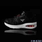 【增高鞋】JUMP  女休閒運動鞋 增高設計 後跟可見式氣墊避震性佳 舒適好穿  正黑色鞋面  【1306】