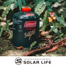 Coleman 高效能極地瓦斯罐450g/CM-K450J.高山瓦斯罐 登山露營 高山瓦斯瓶 高海拔低溫