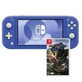 Nintendo Switch Lite藍色(台灣公司貨)+魔物獵人崛起中文版 晶豪泰 高雄 神腦保固
