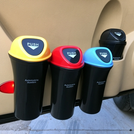车载垃圾桶 車載垃圾桶汽車內用袋箱車內車用用品可愛創意車掛式上多功能迷你