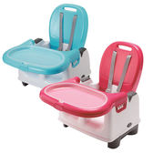 奇哥 攜帶式寶寶餐椅 (天空藍/玫瑰粉)