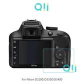 兩片裝 Nikon D3200/D3300/D3400 螢幕玻璃貼 鋼化玻璃貼 自動吸附 2.5D弧邊 相機保護貼