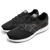 Asics 慢跑鞋 Patriot 10 黑 白 入門款 黑白 基本款 緩衝設計 男鞋 運動鞋【PUMP306】 1011A131001