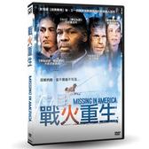 【停看聽音響唱片】【DVD】戰火重生