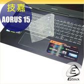 【Ezstick】GIGABYTE AORUS 15 奈米銀抗菌TPU 鍵盤保護膜 鍵盤膜