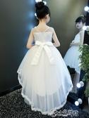 演出服 公主裙女童蓬蓬紗兒童禮服小主持人女孩鋼琴演出服花童拖尾婚紗白