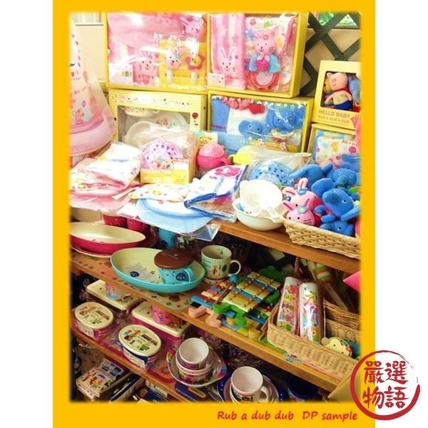【日本製】【Rub a dub dub】幼童用 寶寶點心罐 粉色(一組:3個) SD-9128 - Rubadubdub