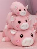 可愛豬公仔小豬毛絨玩具女生布娃娃睡覺抱枕玩偶女孩懶人超萌禮物MBS『潮流世家』