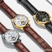 手錶手錶男士全自動機械錶2019新款時尚潮流商務防水陀飛輪鏤空男錶 聖誕交換禮物