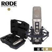 【南紡購物中心】RODE NT2000 錄音室電容式麥克風