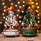 音樂鈴 聖誕節裝飾品掛件聖誕禮品禮物音樂盒桌面擺件聖誕樹八音盒 卡卡西