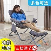 快速出貨-懶人沙發沙發床懶人沙發單人可拆洗電腦沙發椅客廳宿舍折疊寢室懶人椅子WY