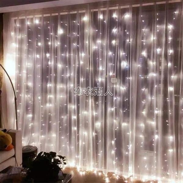 現貨快出 窗簾燈冰條燈網紅彩燈閃燈串燈房間裝飾背景掛燈led瀑布星星