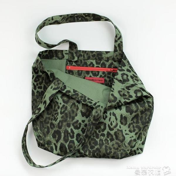 豹紋包 TEMPORARY 小眾 設計感 女包購物袋豹紋帆布袋學生側背包大容量 曼慕