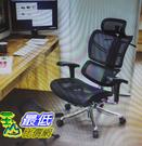 [COSCO代購] W113947 Ergoking全功能動態人體工學椅(含腳凳)
