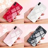 iPhone Xs Max蘋果x手機殼iphone7新款8plus玻璃硅膠ins仙女XS全包防摔  4.4超級品牌日