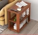 邊櫃 角幾邊幾現代可移動小茶幾簡約小桌子...