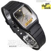 AW-48HE-8A CASIO卡西歐數字指針雙顯電子錶 計時碼錶 黑金色膠錶帶 男錶中性錶女錶 AW-48HE-8AVDF