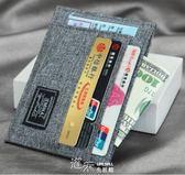 男帆布簡約迷你卡包超薄零錢駕照卡片包一體錢包駕駛證卡套小卡夾 卡包男【道禾生活館】