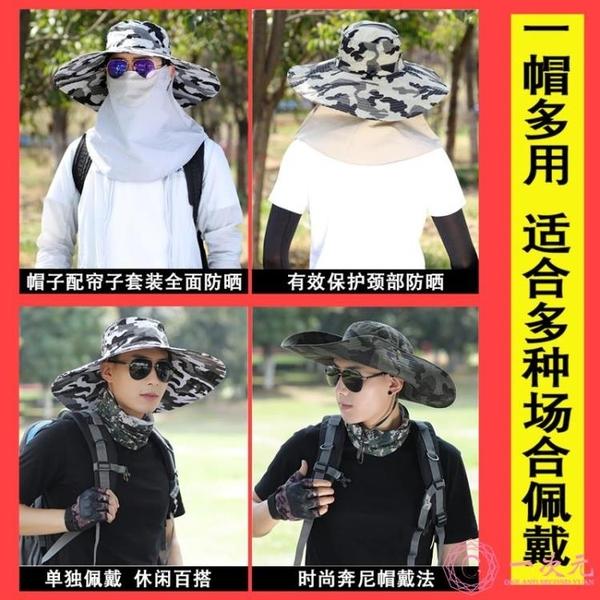 帽子男遮陽帽男夏季戶外大沿防曬防紫外線漁夫帽太陽帽迷彩釣魚帽