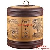 紫砂茶葉罐大碼號普洱茶桶密封醒茶器陶瓷家用缸七子餅存儲罐【時尚好家風】
