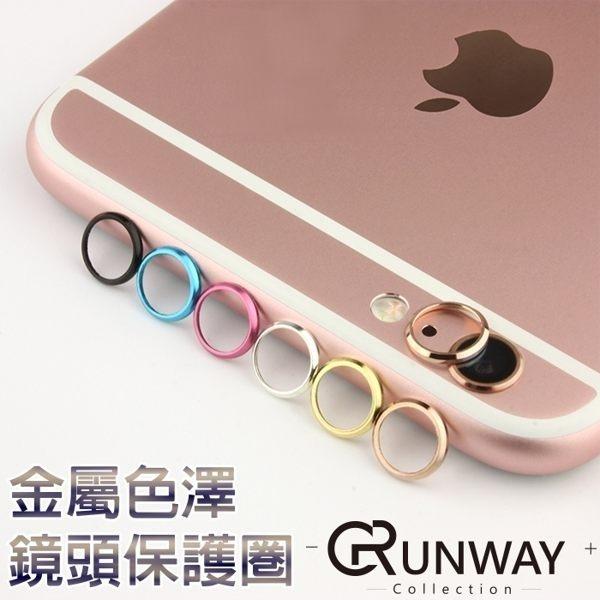 【限量新色】 iPhone 7 玫瑰金 鏡頭保護圈 ROSE GOLD 鏡頭圈 iphone7 攝像頭環 蘋果6s plus 手機保護