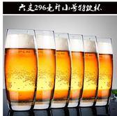 德國玻璃創意酒吧家用進口個性紮精釀酒杯套裝PLL2723【男人與流行】
