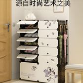 鞋櫃 鞋架簡易家用小鞋櫃省空間經濟型門口組裝防塵多層 igo薇薇家飾
