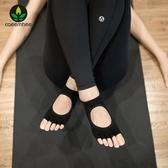 卡益防滑瑜伽襪 專業女初學者春夏棉五指襪瑜珈普拉提漏趾防滑襪 【快速出貨】