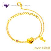 【真愛密碼 西洋情人節】『愛的鑰匙』黃金手鍊-純金9999 元大鑽石銀樓