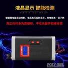 充電機修復蓄電池充電器12V24V智慧汽車電瓶充電器鋰電池充電機 夏季新品