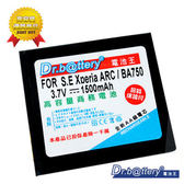 【電池王】FOR Sony Ericsson BA750 / Xperia Arc 高容量配件組 (電池+充電器) ☆特價免運☆