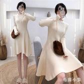 針織連身裙女秋冬季收腰修身a字裙內搭打底裙短配大衣長袖洋裝  EY9291『毛菇小象』